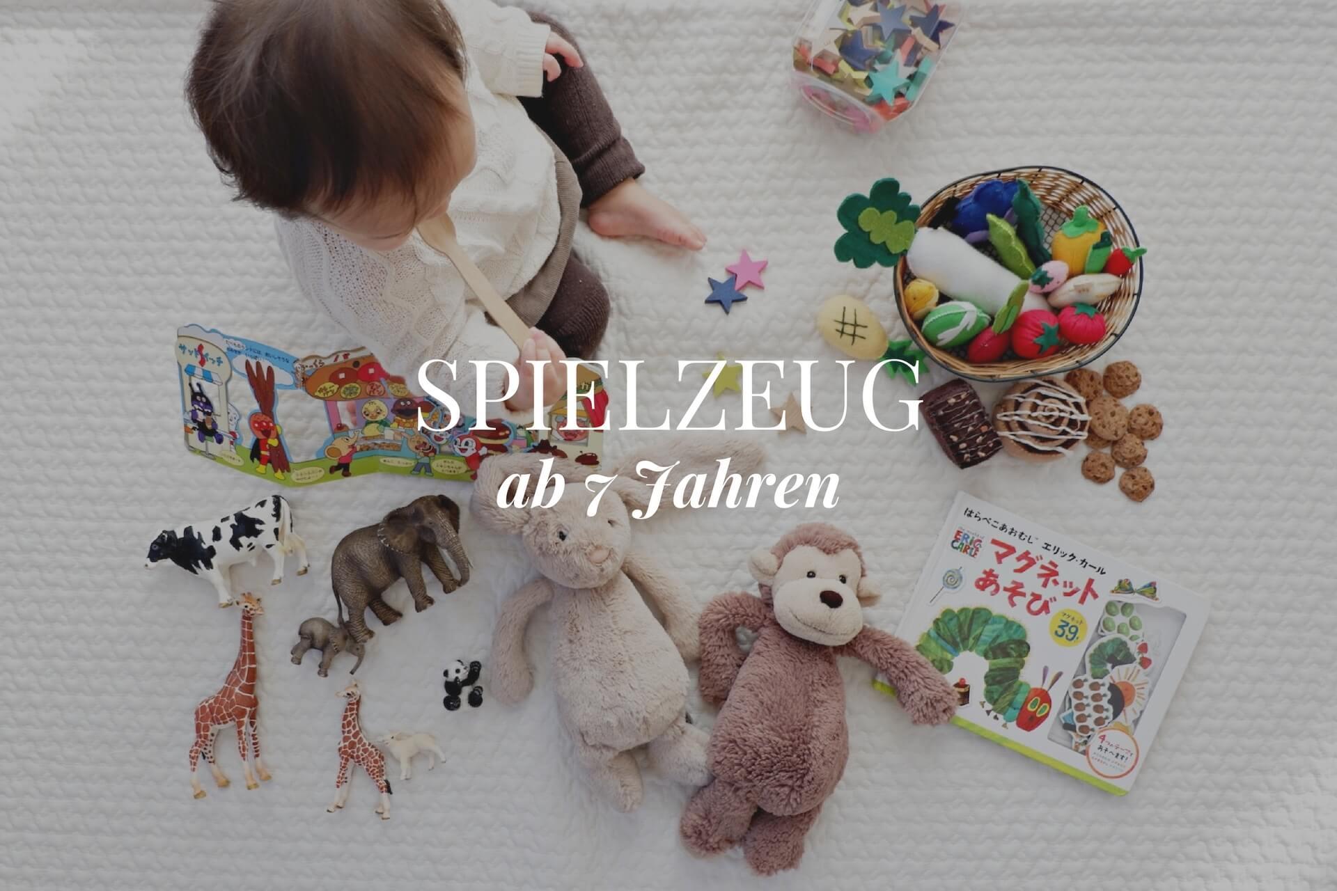 Spielzeug Ab 7 Jahren Spielzeug Empfehlungen Für Siebenjährige